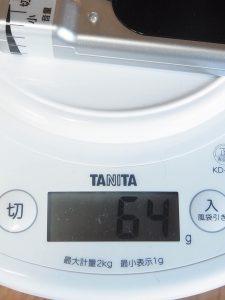 みみ太郎SX-011-2重量