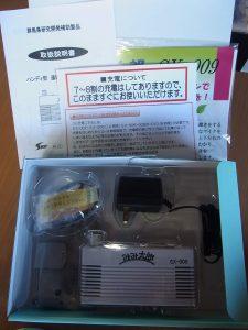 みみ太郎SX-009梱包