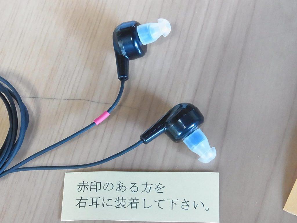 みみ太郎イヤホン